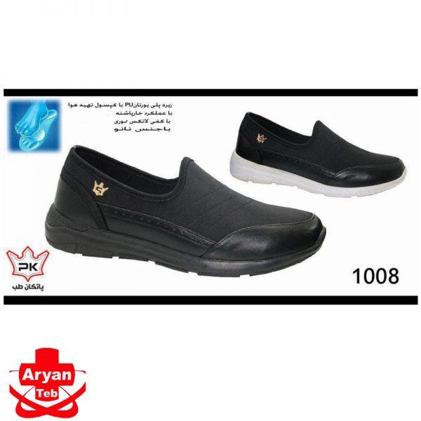 کفش مردانه طبی - تجهیزات پزشکی - فروشگاه لوازم پزشکی